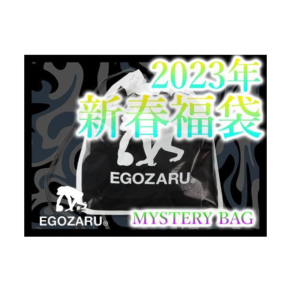2019年 EGOZARU/エゴザル 福袋 MYSTERY BAG|vitamina