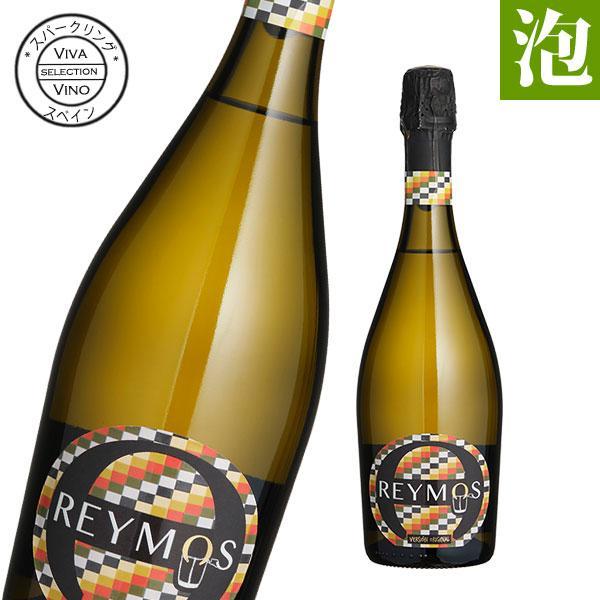 ワイン スパークリングワイン レイモス マスカット オブ アレキサンドリア やや甘口 スペイン産