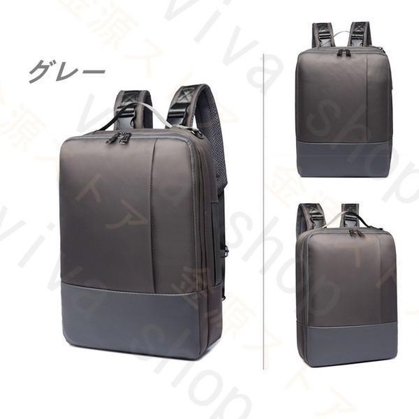 ビジネスリュック メンズ リュックサック ビジネスバッグ 斜めがけバッグ デイパック 防水 大容量 レディース ショルダーバッグ 通勤 通学 出張 旅行 2way A4