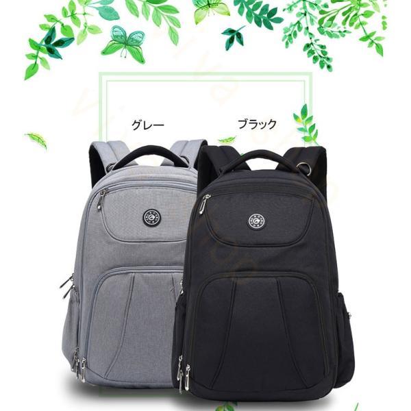 リュックサック リュック メンズ レディース 軽量 アウトドア バッグ ビジネスバッグ 大容量 カジュアル バックパック 通勤 通学 出張 撥水加工 旅行|viva-v1|02