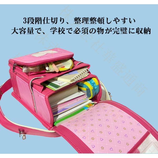 ランドセル 型落ち 大容量  軽量 通学バッグ リュック おしゃれ 多機能 A4教科書ノート対応 カバー付き 男の子 女の子 かわいいデザイン|viva-v1|07