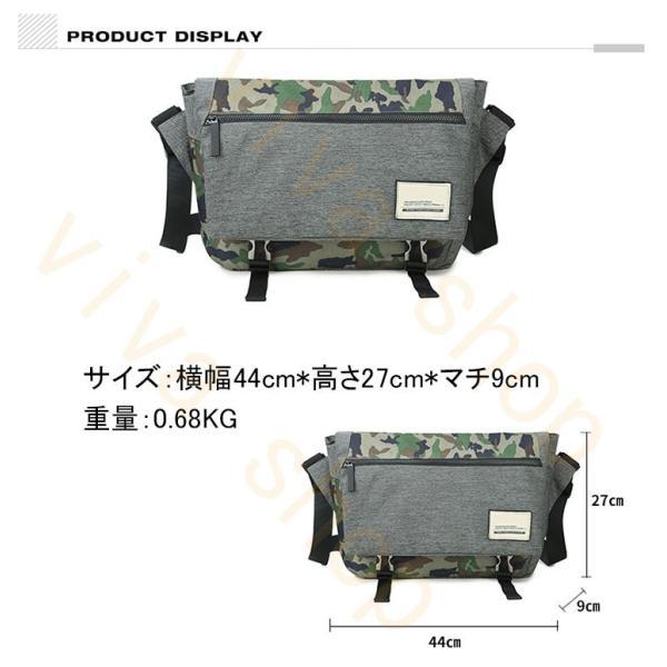 メッセンジャーバッグ メンズ ショルダーバッグ レディース ボディバッグ 斜めがけバッグ 鞄 自転車 通勤 通学 軽量 大容量 アウトドア|viva-v1|02