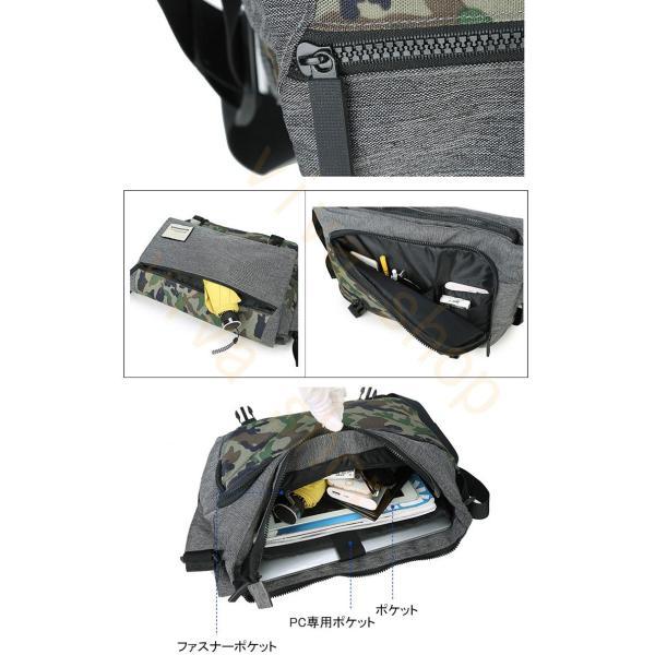 メッセンジャーバッグ メンズ ショルダーバッグ レディース ボディバッグ 斜めがけバッグ 鞄 自転車 通勤 通学 軽量 大容量 アウトドア|viva-v1|06