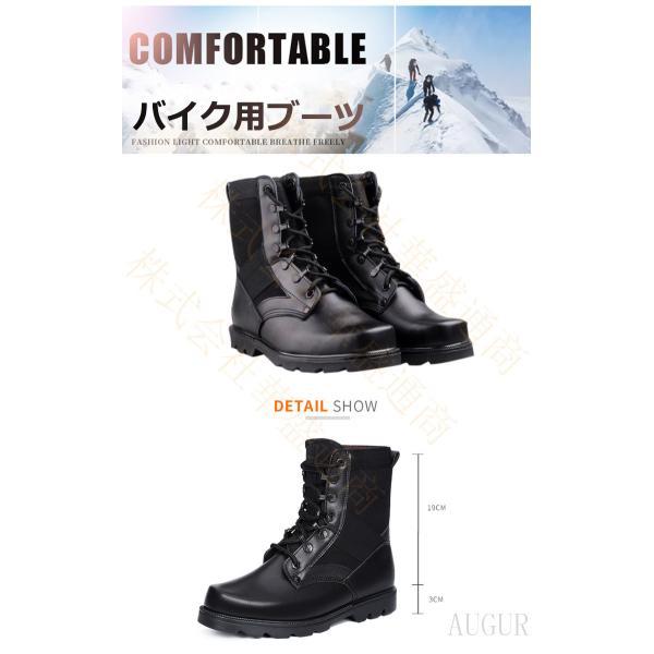 ブーツ メンズ ショートブーツ ライダーブーツ レーシング バイカー オフロード バイク用ブーツ シューズ 靴|viva-v1|02