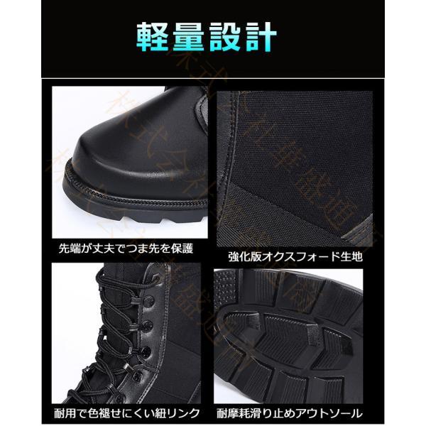 ブーツ メンズ ショートブーツ ライダーブーツ レーシング バイカー オフロード バイク用ブーツ シューズ 靴|viva-v1|03
