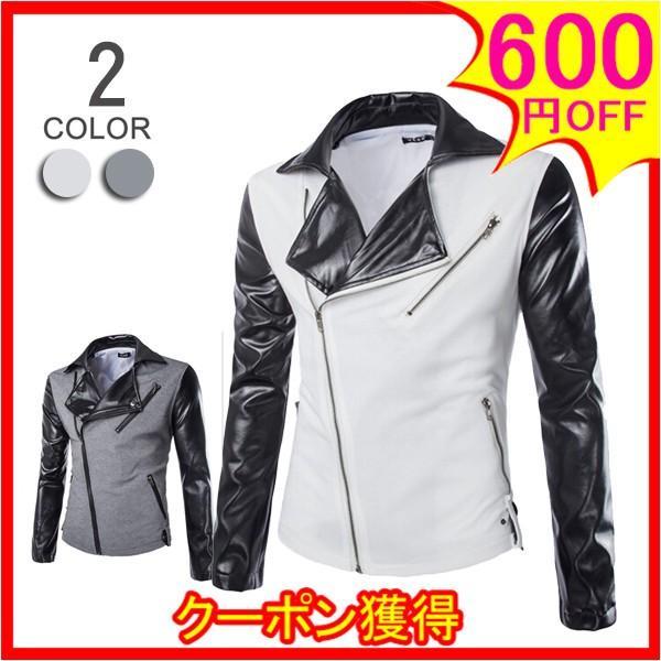 6344753de849a8 レザージャケット メンズ ライダースジャケット バイクジャケット バイクウェア 革ジャン 防寒 3シーズン PU 革 ...