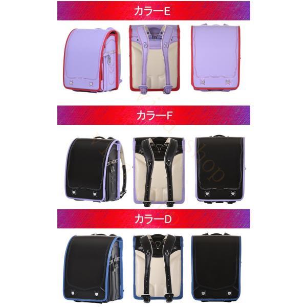 ランドセル 型落ち 大容量  軽量 通学バッグ リュック おしゃれ 多機能 A4教科書ノート対応 自動錠 男の子 女の子 かわいいデザイン|viva-v1|04