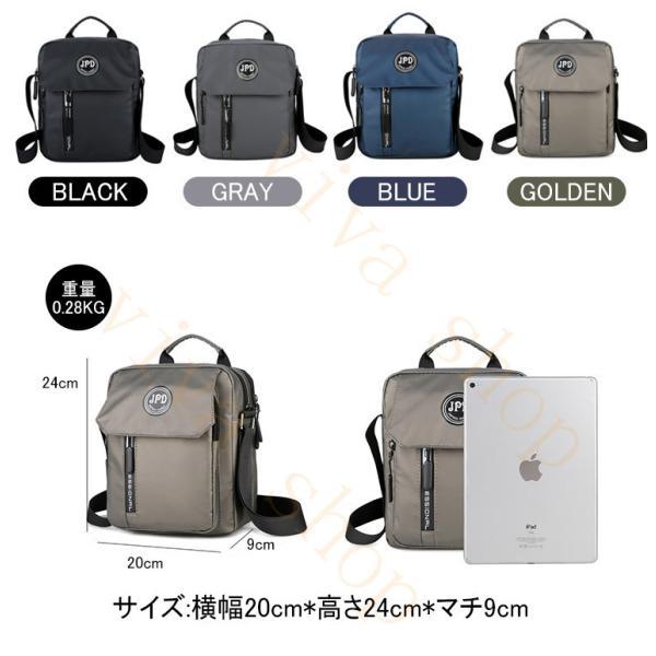 swisswin ショルダーバッグ ビジネスバッグ 大容量 メンズ バッグ レディース 斜めがけバッグ ミニショルダーバッグ 撥水 アウトドア 旅行 通勤 パック 予約販売 viva-v1 02