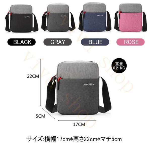 swisswin ショルダーバッグ ビジネスバッグ 大容量 メンズ バッグ レディース 手提げ 斜めがけバッグ パソコンバッグ 撥水 旅行 通勤 パック スクールバッグ|viva-v1|02