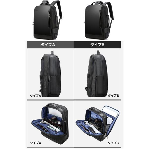 swisswin スーツケース サブバッグ キャリーケース ビジネスキャリー サイレント機内持ち込み 4輪独立 サイズM|viva-v1|02
