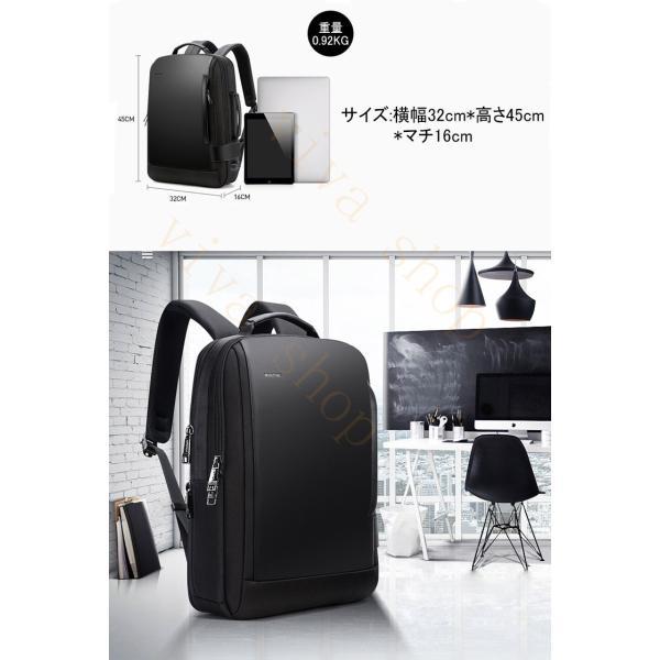 swisswin スーツケース サブバッグ キャリーケース ビジネスキャリー サイレント機内持ち込み 4輪独立 サイズM|viva-v1|03