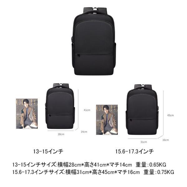 ビジネスバッグ メンズ ビジネスリュック リュック レディース リュックサック バッグ 鞄 大容量 撥水 登山 通学 旅行 収納 通勤用 多機能 軽量 大きめ swisswin|viva-v1|02