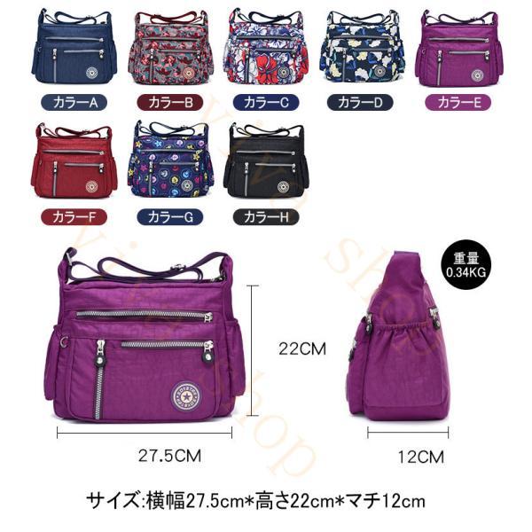 swisswin トートバッグ メッセンジャーバッグ ビジネスバッグ 大容量 撥水 レディース メンズ 手提げのバッグ ノートPC収納 通勤用 予約販売|viva-v1|02