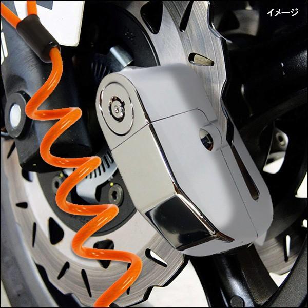 バイク盗難防止 110dBアラーム付 ディスクロック 電池交換可能 取り忘れチェーン付属 ストッピングワイヤー|vivaenterplise|02