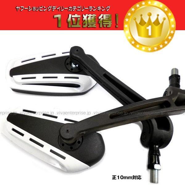 バイク汎用 バイクミラー 左右セット 正ネジ8mm 10mm対応 E-パープル あ|vivaenterplise