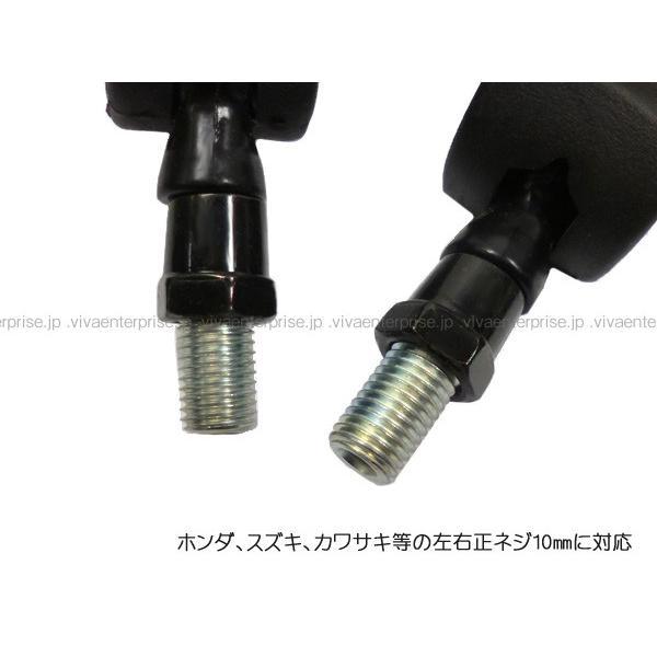 バイク汎用 バイクミラー 左右セット 正ネジ8mm 10mm対応 E-パープル あ|vivaenterplise|03