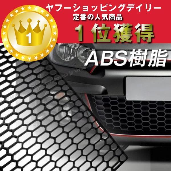 グリル メッシュネット ABS製 ABS樹脂 ユーロハニカムグリル メッシュネット黒 六角 エアロ加工等に|vivaenterplise