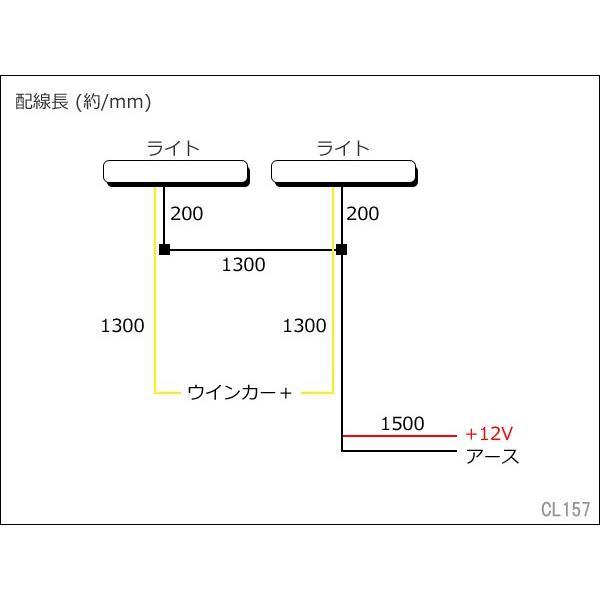 シーケンシャルウインカー 流れるウィンカー 内蔵デイライト J あ|vivaenterplise|10