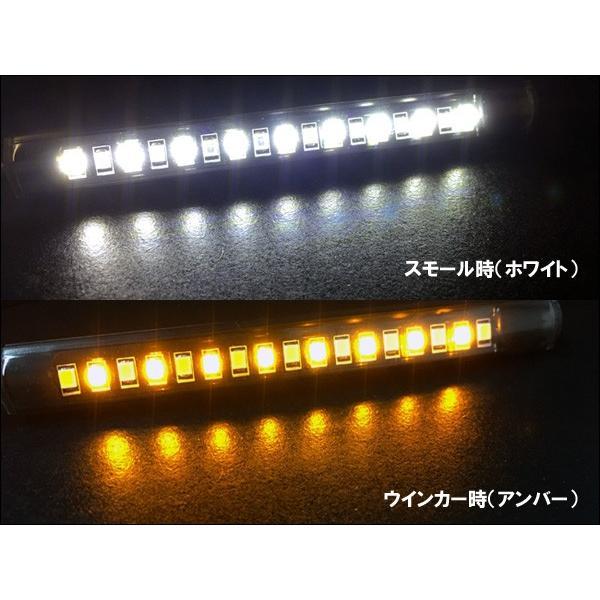 12V LED ラバーライト ウィポジ ツインカラー 2個 ホワイト アンバー 白⇔黄 12cm 2本セット/96 あ|vivaenterplise|02