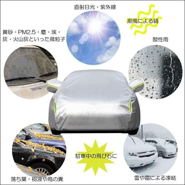 訳あり大特価 自動車 カーボディカバー カーカバー 防水 多機能4層構造 ドア開閉可能 強風対策固定ハーネス付|vivaenterplise|03