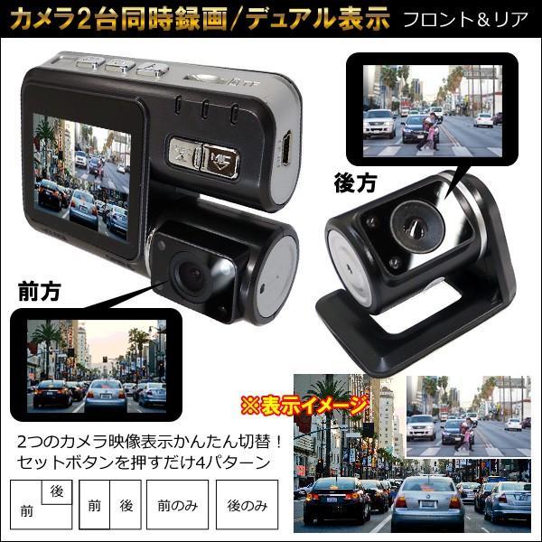 ドライブレコーダー 前後 一体型 駐車監視  HD ドライブレコーダー ダブルカメラ式 2台同時録画 ループ録画 Gセンサー/動体検知 vivaenterplise 02