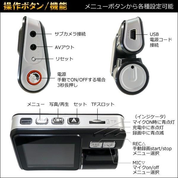 ドライブレコーダー 前後 一体型 駐車監視  HD ドライブレコーダー ダブルカメラ式 2台同時録画 ループ録画 Gセンサー/動体検知 vivaenterplise 04