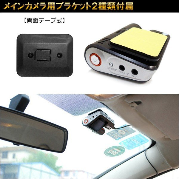 ドライブレコーダー 前後 一体型 駐車監視  HD ドライブレコーダー ダブルカメラ式 2台同時録画 ループ録画 Gセンサー/動体検知 vivaenterplise 07