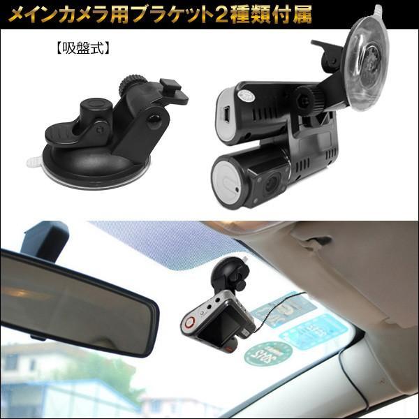 ドライブレコーダー 前後 一体型 駐車監視  HD ドライブレコーダー ダブルカメラ式 2台同時録画 ループ録画 Gセンサー/動体検知 vivaenterplise 08