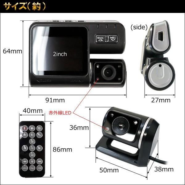 ドライブレコーダー 前後 一体型 駐車監視  HD ドライブレコーダー ダブルカメラ式 2台同時録画 ループ録画 Gセンサー/動体検知 vivaenterplise 09