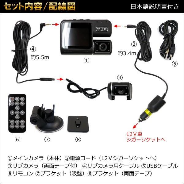 ドライブレコーダー 前後 一体型 駐車監視  HD ドライブレコーダー ダブルカメラ式 2台同時録画 ループ録画 Gセンサー/動体検知 vivaenterplise 10