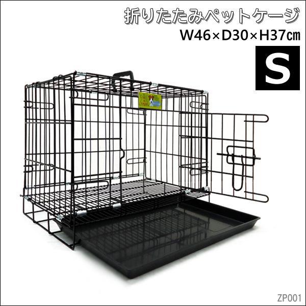 ペットケージ 鉄製 折り畳 ウサギ 猫 犬 ケージS  H38×W46×D30cm オマケ付 あ vivaenterplise