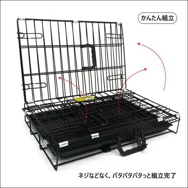 ペットケージ 鉄製 折り畳 ウサギ 猫 犬 ケージS  H38×W46×D30cm オマケ付 あ vivaenterplise 06