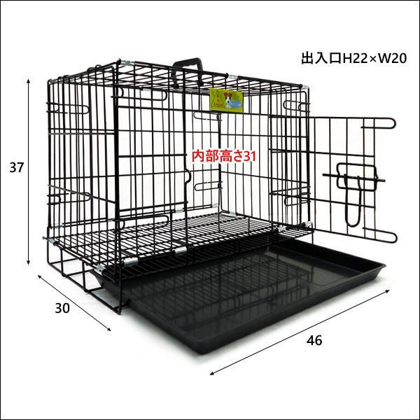 ペットケージ 鉄製 折り畳 ウサギ 猫 犬 ケージS  H38×W46×D30cm オマケ付 あ vivaenterplise 08