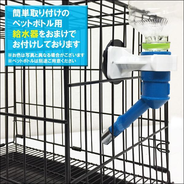 ペットケージ 鉄製 折り畳 ウサギ 猫 犬 ケージS  H38×W46×D30cm オマケ付 あ vivaenterplise 09