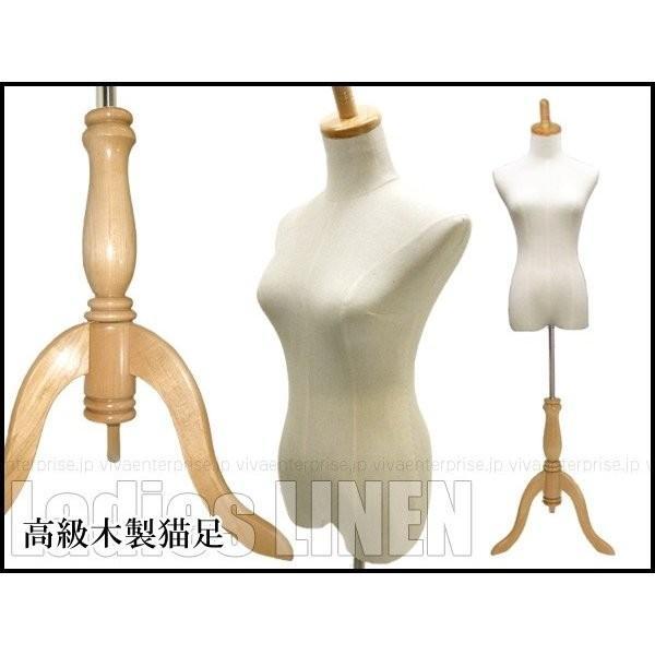 天然素材 レディーストルソー 木製ナチュラル 猫脚 リネンorホワイト パンツ対応 NWN/NAN|vivaenterplise|11