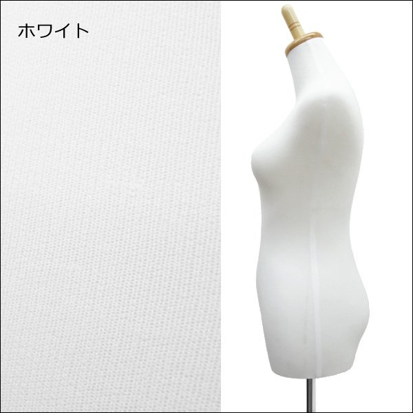 天然素材 レディーストルソー 木製ナチュラル 猫脚 リネンorホワイト パンツ対応 NWN/NAN|vivaenterplise|03