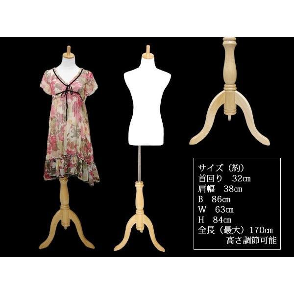 天然素材 9号 木製ナチュラル猫脚  レディーストルソー 白 パンツ対応 NWN 同梱不可|vivaenterplise|03
