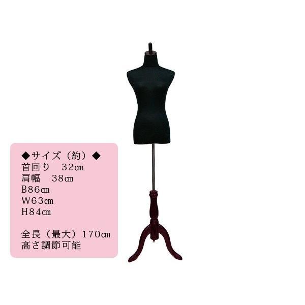 天然素材 9号 木製マホガニー猫脚  レディーストルソー 黒 パンツ対応 MBM2 同梱不可|vivaenterplise|02
