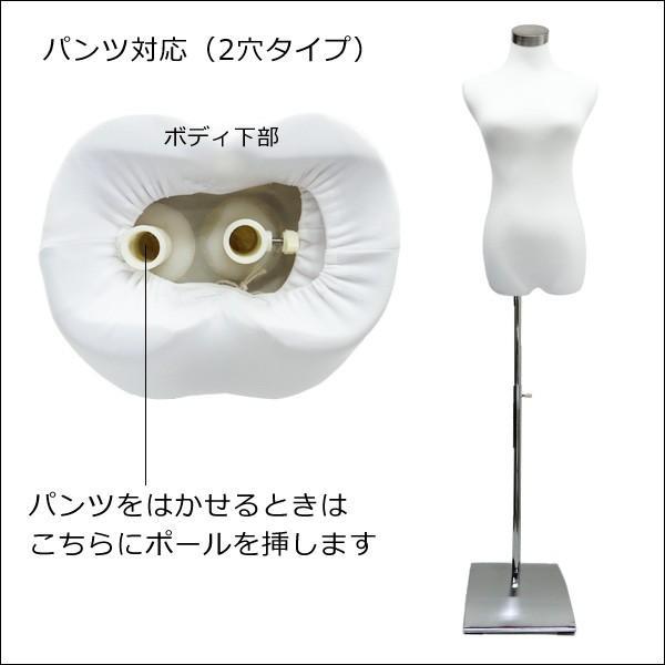 レディース トルソー 9号 白 パンツ対応 角型台J JWJ|vivaenterplise|06