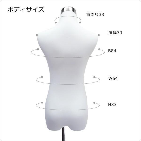レディース トルソー 9号 白 パンツ対応 角型台J JWJ|vivaenterplise|09