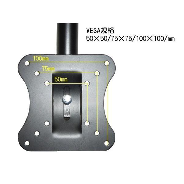 汎用/LCDブラケット/PC・液晶テレビ天吊金具/VASA規格対応■〜22型対応:小型テレビ用■WM-048|vivaenterplise|03