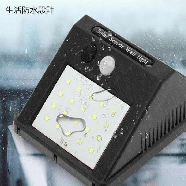 屋外センサーライト ソーラーガーデンライト  ソーラー充電式 20LEDライト 人感センサー 自動点灯 防水 電気不要 配線不要|vivaenterplise|04