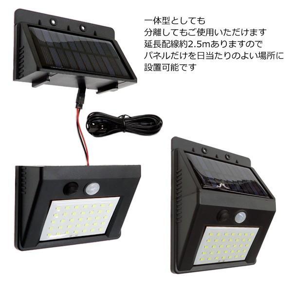 新型 屋外センサーライト 分離式 ソーラーガーデンライト  ソーラー充電式 35LEDライト 人感センサー 自動点灯 電気不要 防犯|vivaenterplise|03