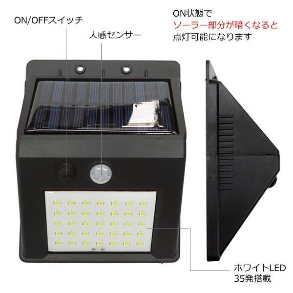 新型 屋外センサーライト 分離式 ソーラーガーデンライト  ソーラー充電式 35LEDライト 人感センサー 自動点灯 電気不要 防犯|vivaenterplise|04