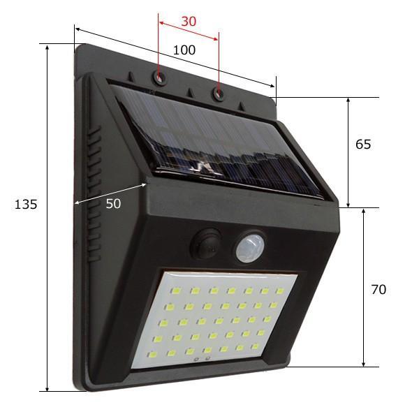 新型 屋外センサーライト 分離式 ソーラーガーデンライト  ソーラー充電式 35LEDライト 人感センサー 自動点灯 電気不要 防犯|vivaenterplise|05
