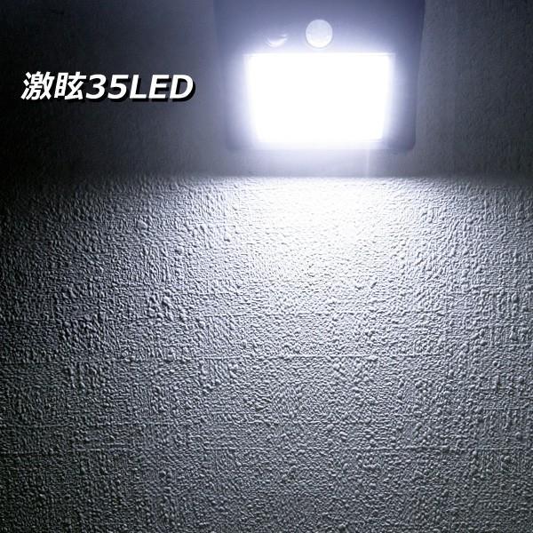 新型 屋外センサーライト 分離式 ソーラーガーデンライト  ソーラー充電式 35LEDライト 人感センサー 自動点灯 電気不要 防犯|vivaenterplise|08