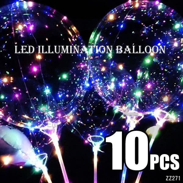光る風船 竿付 10個セット エアーポンプ付 ミックスLEDバルーン パーティ イベント 夏祭りに大人気|vivaenterplise