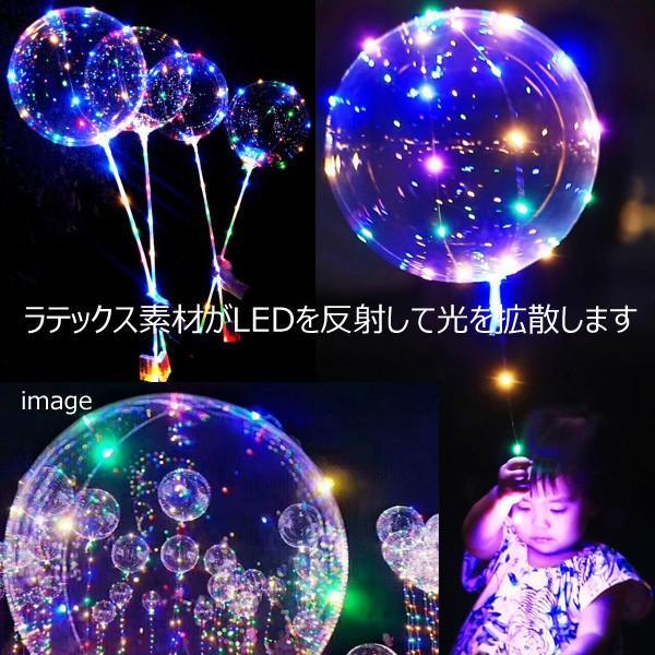 光る風船 竿付 10個セット エアーポンプ付 ミックスLEDバルーン パーティ イベント 夏祭りに大人気|vivaenterplise|05