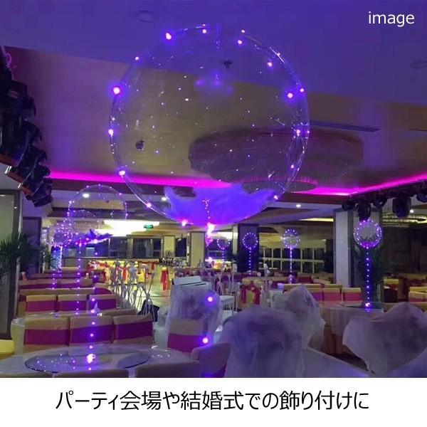 光る風船 竿付 10個セット エアーポンプ付 ミックスLEDバルーン パーティ イベント 夏祭りに大人気|vivaenterplise|06