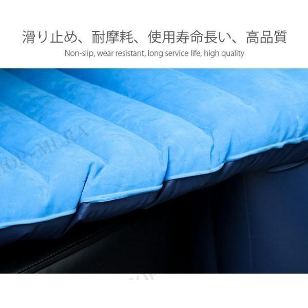 車載エアーベッド 車中泊ベッド エアクッション 車載エアーマット エアベッド 後部座席用 キャンプ 車載エアポンプ付き 多車種対応 ゴールデンウィーク vivafashion 21